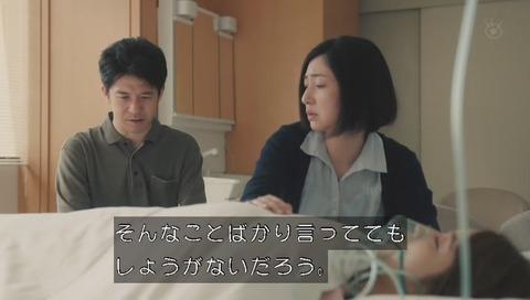 世にも奇妙な物語'20夏の特別編 『シミ』夢オチ