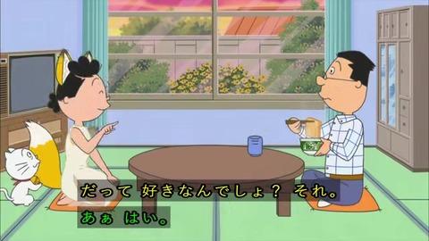 サザエさん50周年スペシャル 日清のコラボCM どんぎつねサザエ 「だって好きなんでしょ」