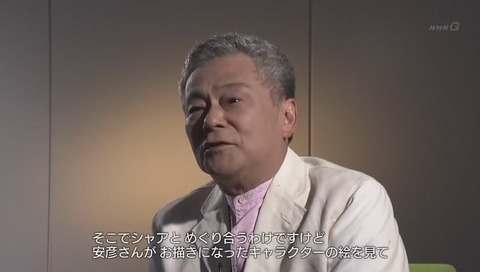 「ガンダム誕生秘話」池田秀一