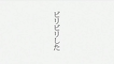 ノイタミナ クズの本懐 第1話