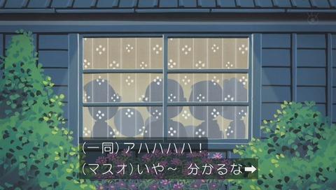 サザエさん 堀川くん 画像 (300)