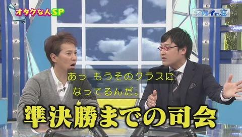 前田登 M1グランプリ