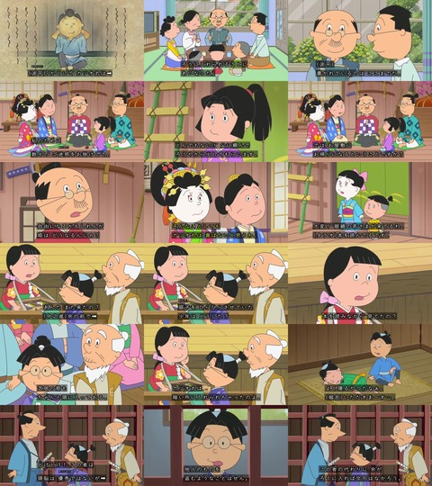 サザエさん50周年スペシャル 本編1話目「花のお江戸のサザエ大夫一座』若様中島、カツオの代わりに牢屋に入る