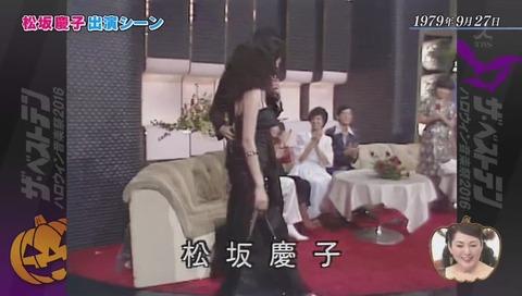 1979年 松坂慶子、久米宏と黒柳徹子