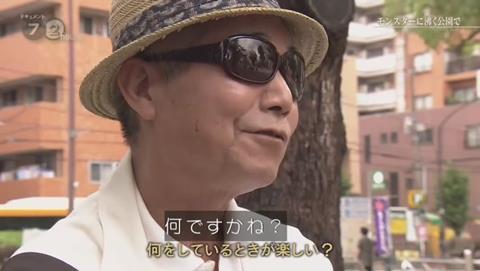 NHKドキュメント72 ポケモンGO 錦糸公園 (2378)