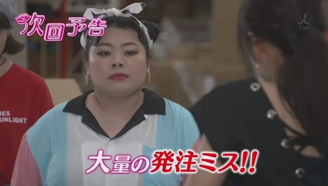 火曜ドラマ『カンナさーん』1話 画像 hspace=