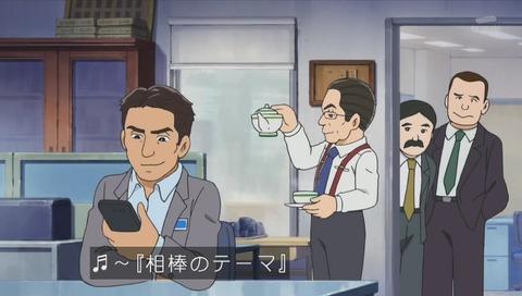 アニメ「ドラえもん」ドラマ「相棒」反町 画像