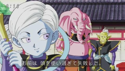ドラゴンボール超(スーパー)90話
