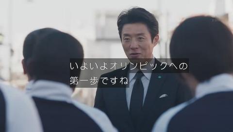 ドラマ『陸王』松岡修造