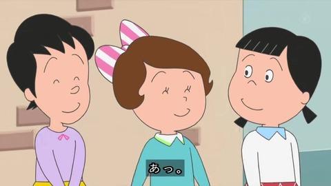 サザエさん『パパとお父さん』カオリちゃん早川さん花沢さん