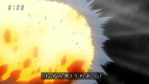 『ゲゲゲの鬼太郎』アニメ6期 最終回 爆発して死ぬ邪魅