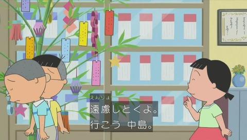 アニメ『サザエさん』作品No.7777「あさひが丘の織姫さま」画像