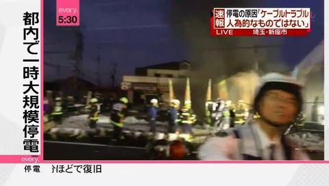 日テレ 松本麦生 記者 火事現場で怒られる (11)