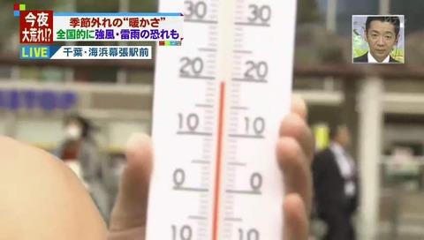 中山正敏リポーター (7)
