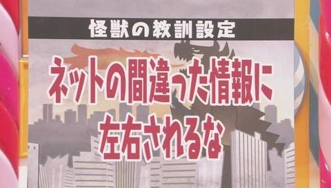 怪獣博士 原坂さんオリジナル怪獣