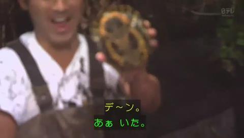 鉄腕DASH すっぽんと刀 (536)