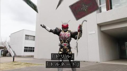 仮面ライダージオウ 29話 仮面ライダーカリス 必殺技
