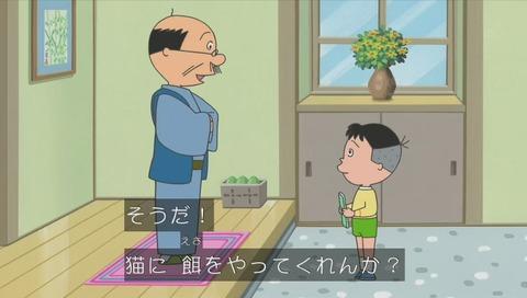 サザエさん 堀川君
