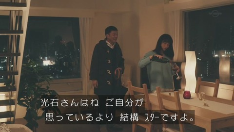 光石研 山口紗弥加 キスシーン
