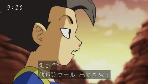 ドラゴンボール超(スーパー) 92話