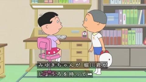 サザエさん「プレゼントの育て方」みゆきちゃんが、堀川くんのじょうろを見た