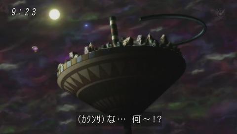 『ドラゴンボール超』102話(2626)