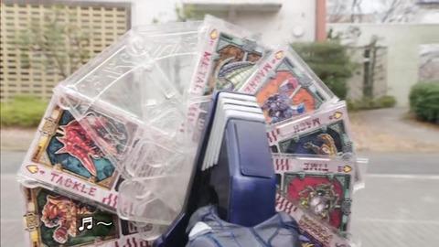 仮面ライダーブレイド ライトニングソニック