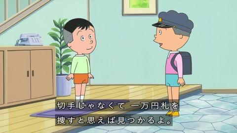 堀川くん「友達の家に行くんで」