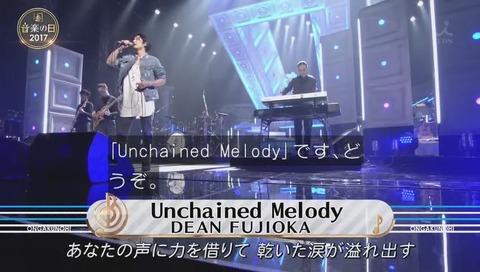「音楽の日」ディーンフジオカ「Unchaind Melody」