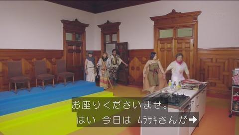 勇者ヨシヒコ 3期 第10話 小堺一機演ずる堺正章(マチャアキ)