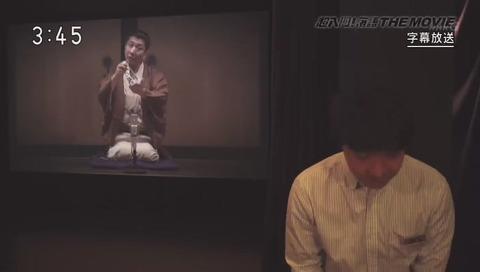 NHK「超入門 落語 ザ・ムービー」