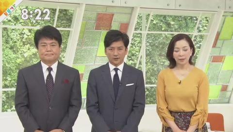 ビビット 加藤シゲアキ 謝罪回