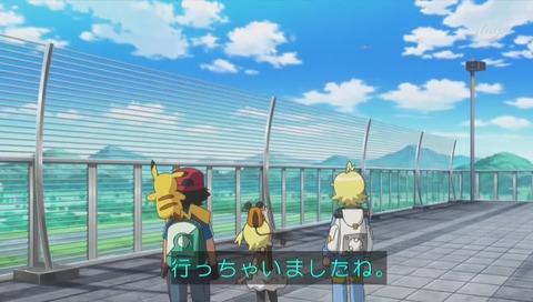 ポケットモンスターXY&Z 第47話 シトロン