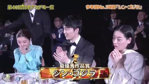 日本アカデミー賞 最優秀作品賞 シン・ゴジラ
