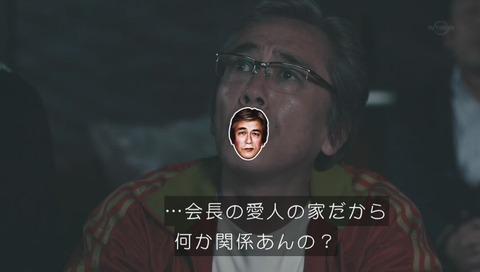 バイプレイヤーズ 11話