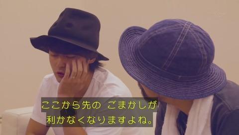 山田孝之のカンヌ映画祭 長澤まさみ 交渉