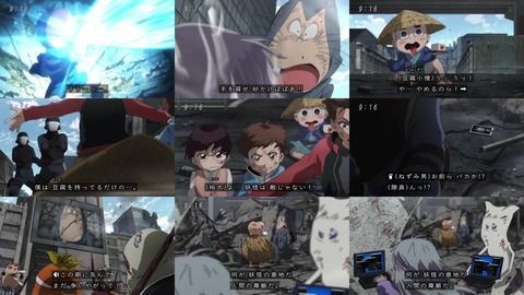 『ゲゲゲの鬼太郎』アニメ6期 最終回 ハッキングする砂かけババア