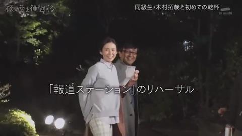 テレビ朝日 森川夕貴 アナ