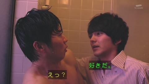 「おっさんずラブ」田中圭 林遣都 キス 画像