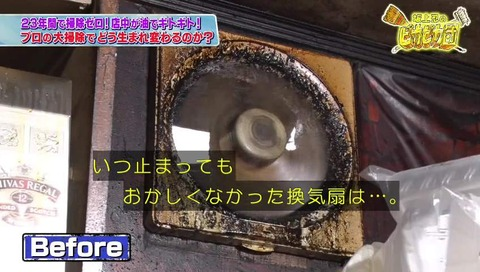 『坂上忍のピカピカ団』