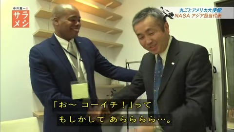 JAXAの理事となった 宇宙飛行士の 若田光一 さん