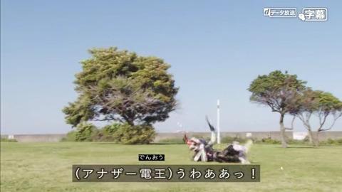 仮面ライダージオウ 39話「グランドジオウ」初登場の未来