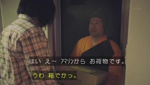 勇者ヨシヒコ amazon