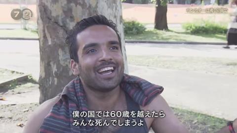 NHKドキュメント72 ポケモンGO 錦糸公園 (2538)