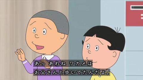 サザエさん『パパとお父さん』どうしても磯野家の祖父を見たい堀川