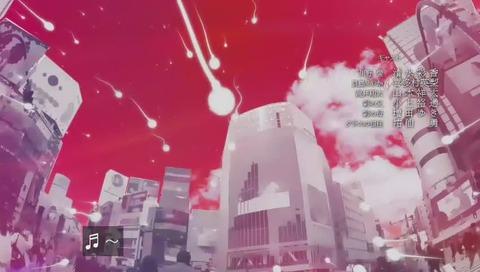 「魔法少女サイト」エンディング映像で精子