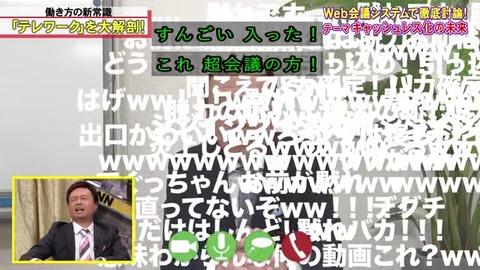全力脱力タイムズ ニコニコ動画コメント弾幕