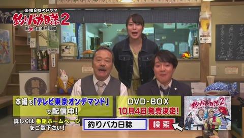 『釣りバカ日誌』 DVD
