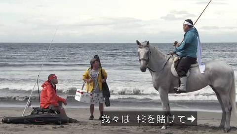 西田敏行と松平健 対決