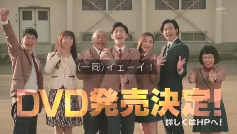 ドラマ『大人高校』DVD